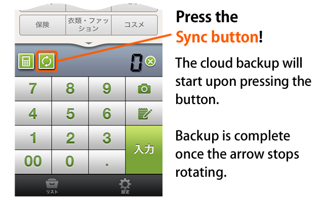 Press the Sync button!The cloud backup will start upon pressing the button. Backup is complete once the arrow stops rotating.