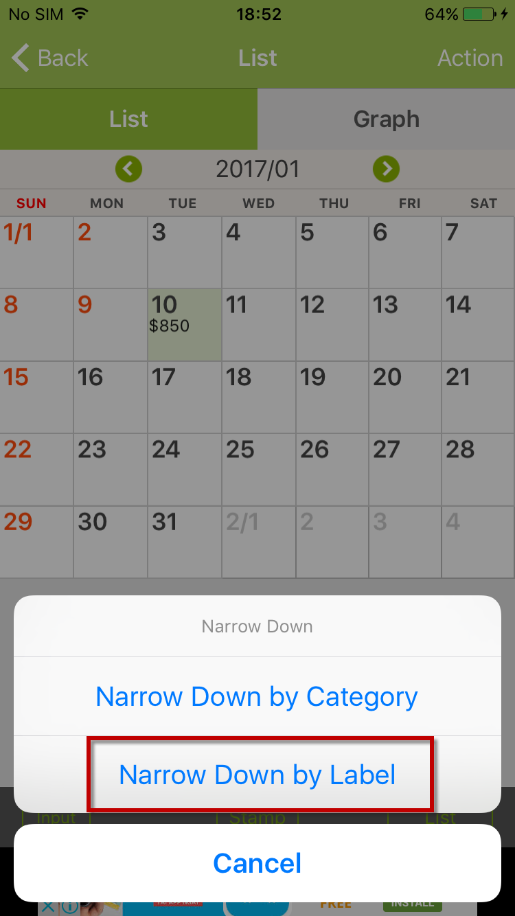 calendarNarrowDownLabel_04