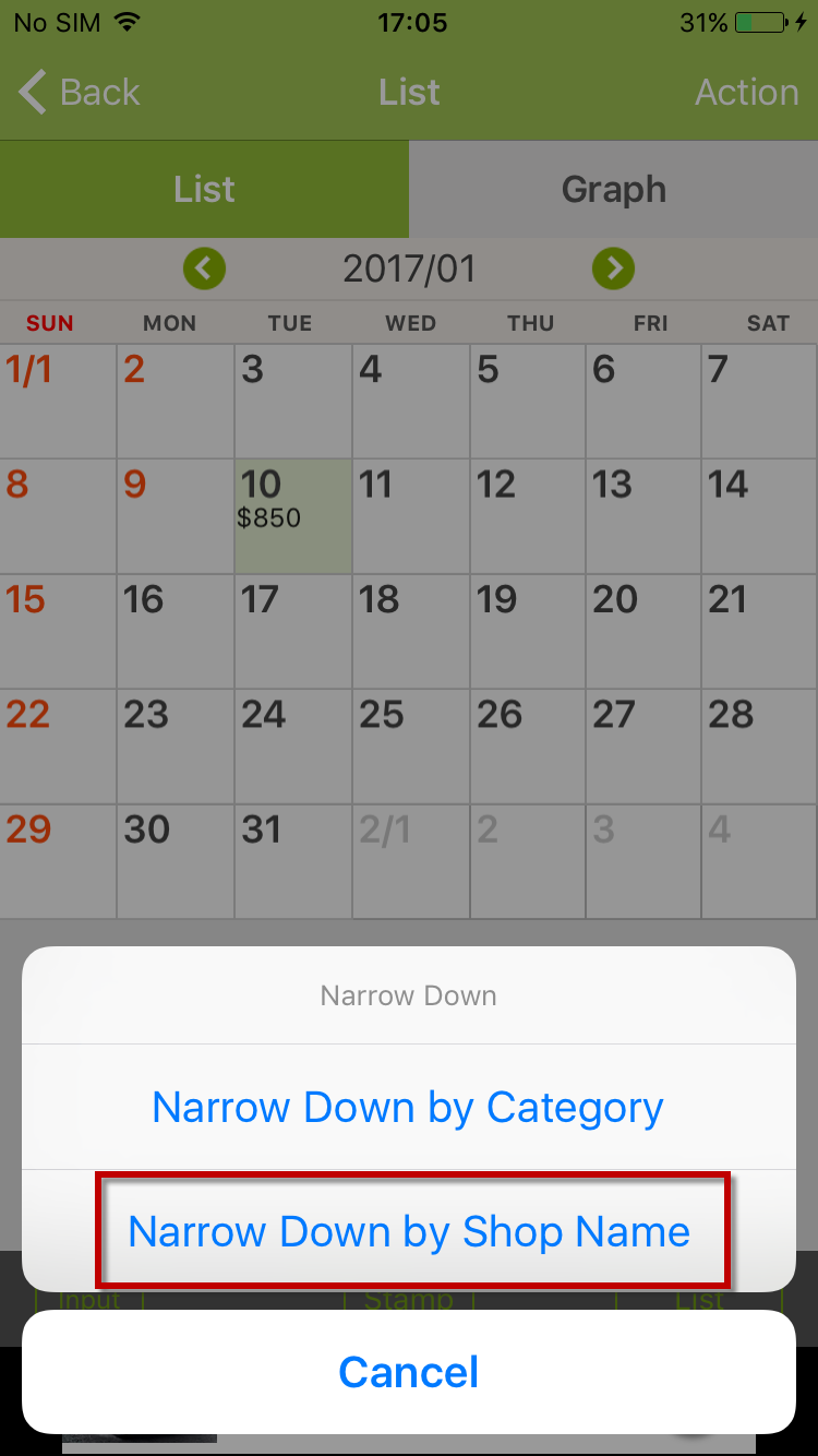 calendarNarrowDownShop_04